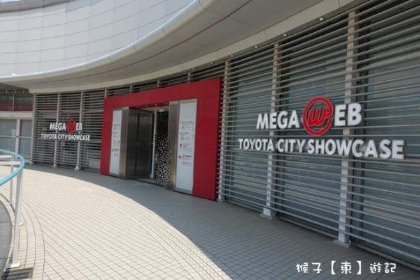 mega web001