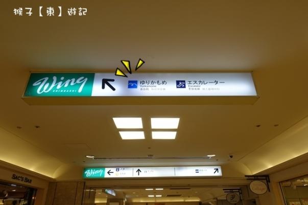 odaiba001