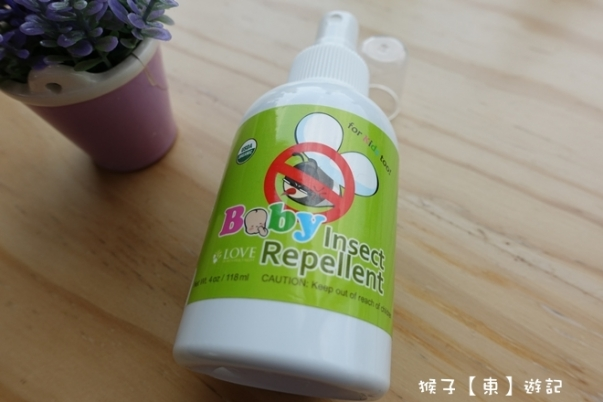 repellent 001