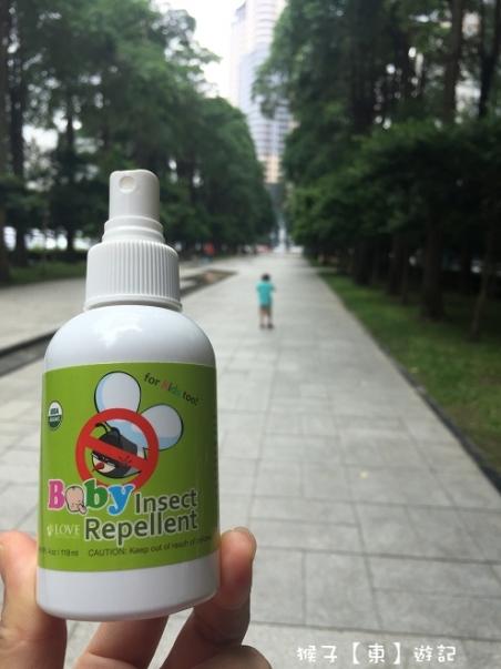 repellent 025
