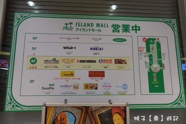 island mall