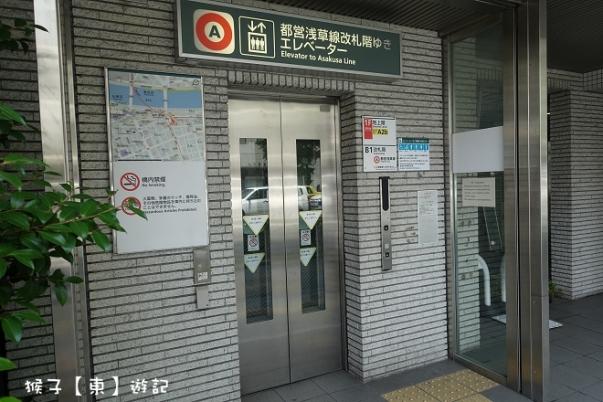 asakusa line003