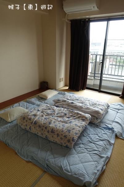 asakusa room002-1