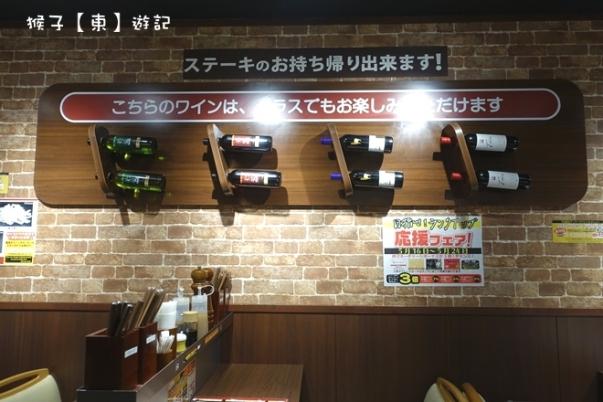 ikinari 009-2