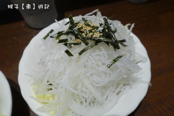 ikinari 021