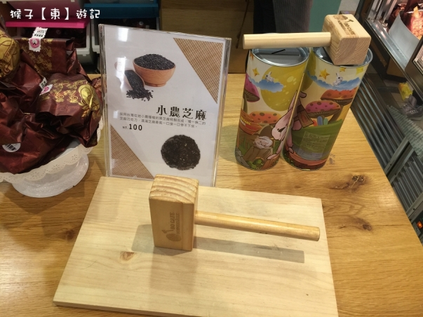 Bo cafe004