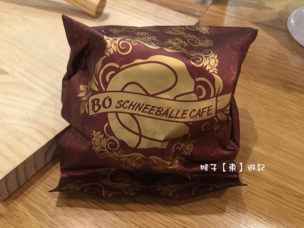 Bo cafe011