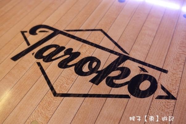 taroko014