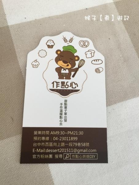 DIY CARD-1