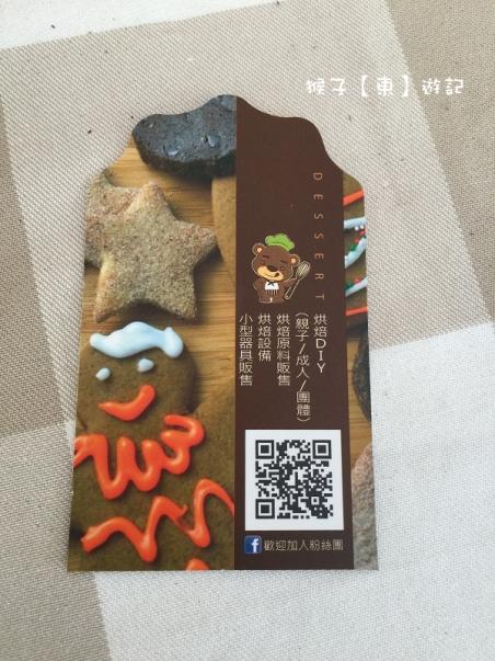 DIY CARD-2