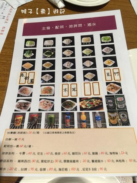 menu001
