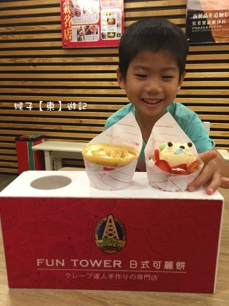 Fun tower013