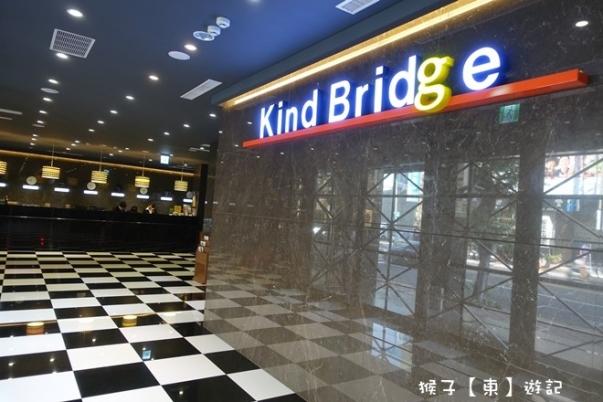 kindness hotel 003