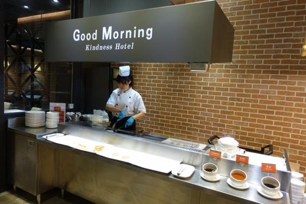 kindness breakfast 013