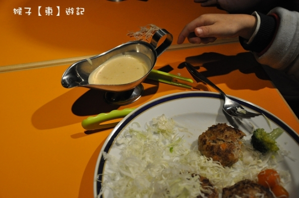 curry028