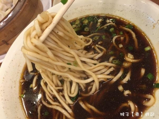 noodle023