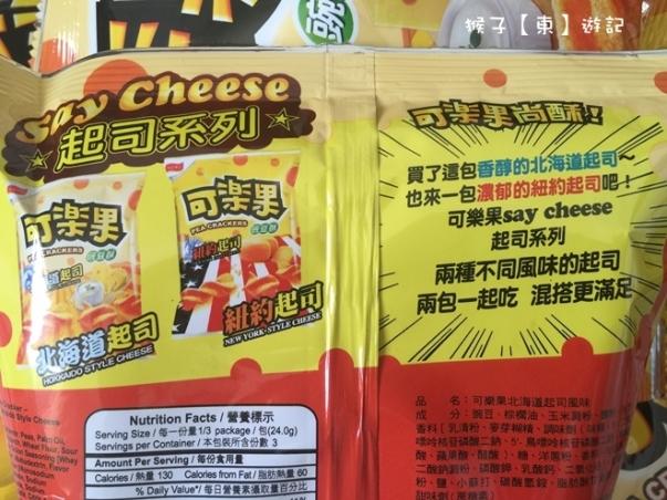 cheese003
