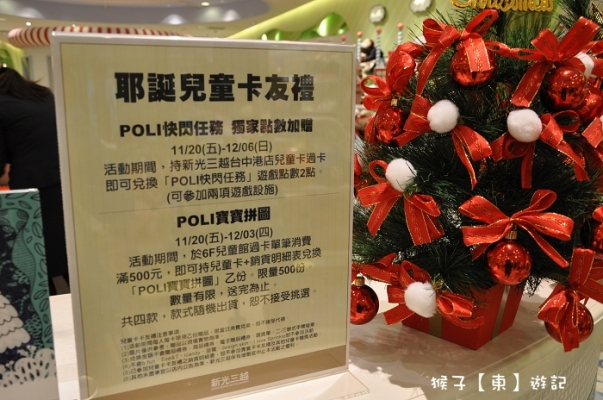 poli020