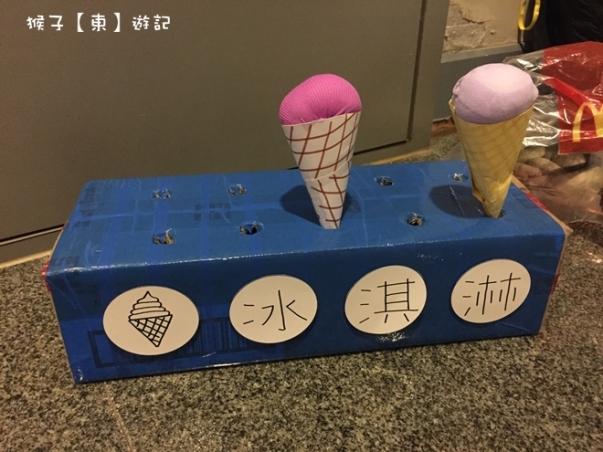 ice cream001