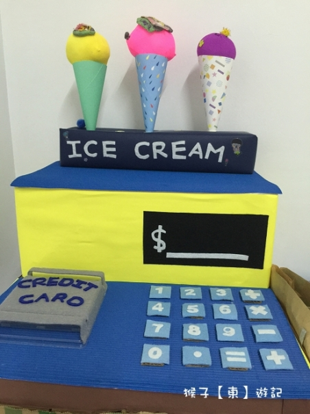 ice cream007