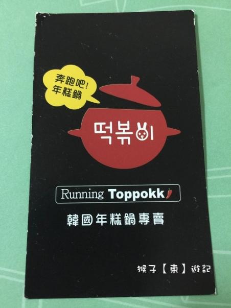 name card01
