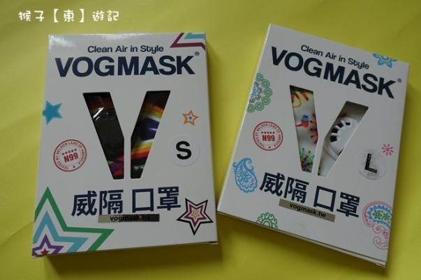 thumbs_Vogmask-001.JPG