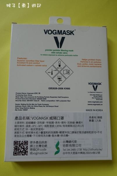 thumbs_Vogmask-002.JPG