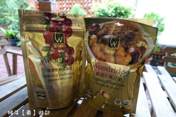 woodridge 001