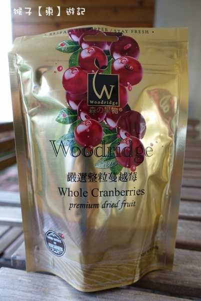 woodridge 002
