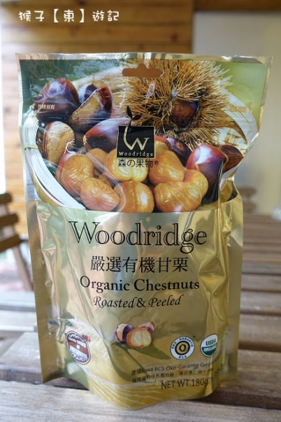 woodridge 003