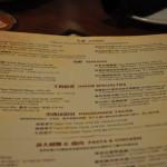 [台中] Gordon Biersch GB鮮釀餐廳 松木核仁碳烤鮭魚超讚