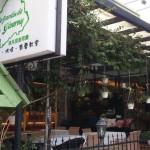 [台中] 吉凡尼的花園 法式美食
