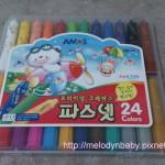 韓國 AMOS 蠟筆 好畫到讓寶寶愛上畫畫了