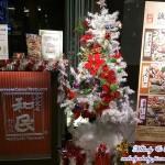 [台中] 居食屋 和民 生日當日壽星送來店禮 推石鍋鮭魚拌飯