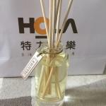 [Hola] ILLUME精油擴香組綠色仙人掌 清新的香氛帶來每天的好心情