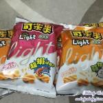 [體驗] 可樂果Light蒜你嗆 超蝦der 減油少鹽健康 一樣好吃美味