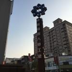 [桃園] 祥儀機器人夢工廠 近距離與機器人互動 打擂台 超酷