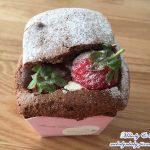 [台中] 甜點心球 繽紛草莓季 季節限定草莓甜點蛋糕