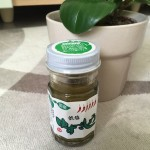 [體驗] 柚子胡椒 來自日本純正的低鹽柚子青辣椒 料理提味好幫手