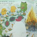 [台中] 竹之鄉 大坑圓環美食 竹筒飯