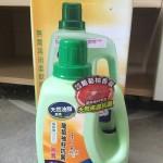 [體驗] 南僑水晶 葡萄柚籽抗菌洗衣液体 天然抗菌 洗淨寶寶衣物的好幫手