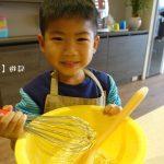 [台中] 趣做點心 親子烘焙 6吋草莓杏仁乳酪塔大成功 餡料 塔皮自己做
