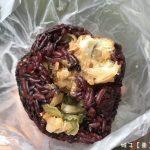 [台中] 中興飯糰 太平也吃得到 紫米飯糰香Q好吃 一大早就有滿滿元氣