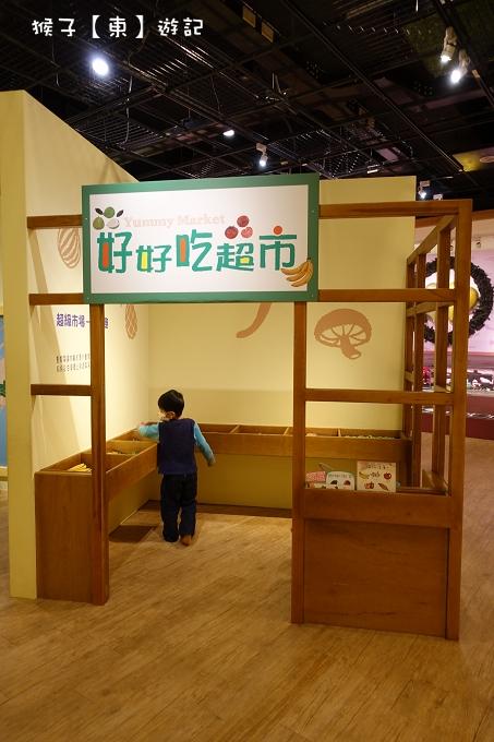 [高雄] 兒童美術館 藝術 沙坑 迷宮 館內 館外都好玩 推薦親子好去處 - 高雄親子, 高雄遛小孩 - 猴子【東】遊記 - 親子 旅遊 住宿 景點 美食