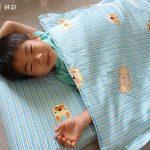 SQ 鈕扣型多功能乳膠睡袋 天然 環保 防蟎 舒適 幼兒園午休必備睡袋