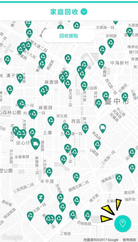 [台中] zero zero 回收地圖 輕鬆找到回收據點 做回收 抽獎金 - 垃圾分類, 垃圾回收, 家庭回收, 家電回收, 工業回收, 廢車回收, 環保 - 猴子【東】遊記 - 親子 旅遊 住宿 景點 美食