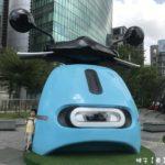 Gogoro Wonderland 有好玩的闖關活動 還可搭免費小火車
