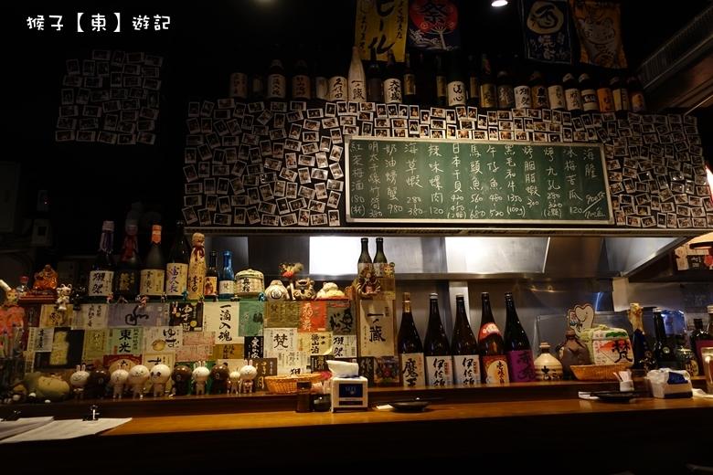 [台北] 川賀燒烤居酒屋 濃厚日本風味 推薦下班聚會好去處 食材新鮮美味 - 台北美食, 合江街 - 猴子【東】遊記 - 親子 旅遊 住宿 景點 美食