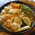 [台中] 貴族世家 推薦海鮮排餐 沙拉吧豐盛多樣化 還有現做料理超讚
