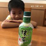 [日本] 伊藤園 抹茶 瓶蓋轉一轉 從透明水變抹茶 好玩的飲料